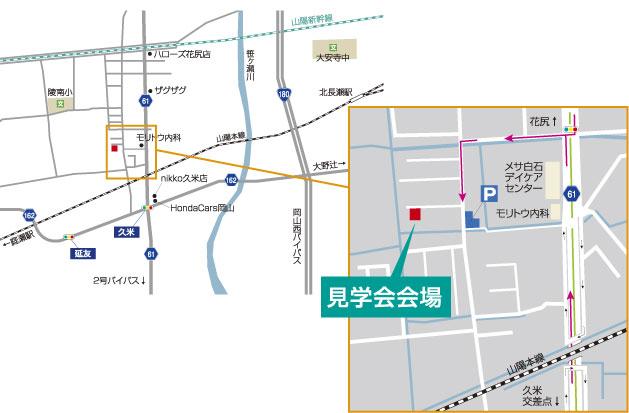 1711shiraishi-mapR.jpg